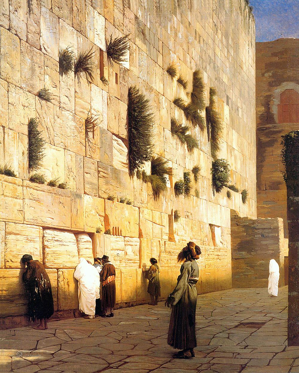 Стена Соломона (Плача). Жан-Леон Жером