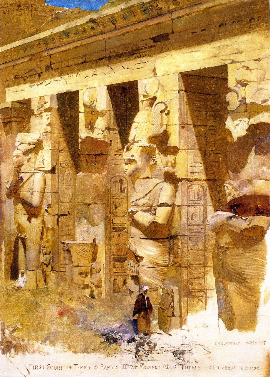 Храм Рамзеса IIIю . Эдвин Хауленд Блэшфилд
