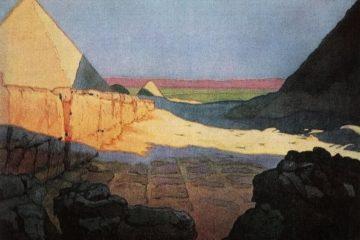 Египет. Пирамиды. Билибин Иван Яковлевич