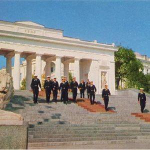 Севастополь. Графская пристань, 1977 год