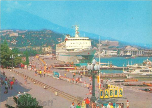 Crimea. Yalta. Embankment of Lenin, 1980