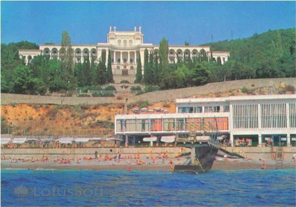 Crimea. Sanatorium Ukraine, 1980