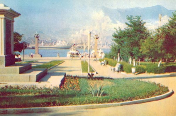 Heroes Square, 1971