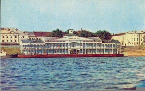 Rybinsk. Pier, 1971
