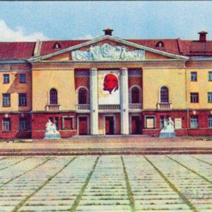 Рыбинск. Дворец культуры завода полиграфических машин, 1971 год