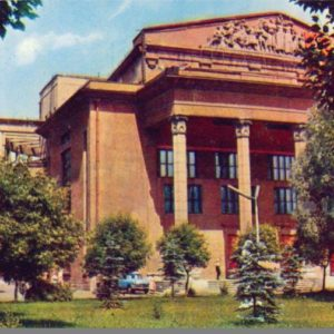 Rybinsk. Engine builders Palace of Culture, 1971