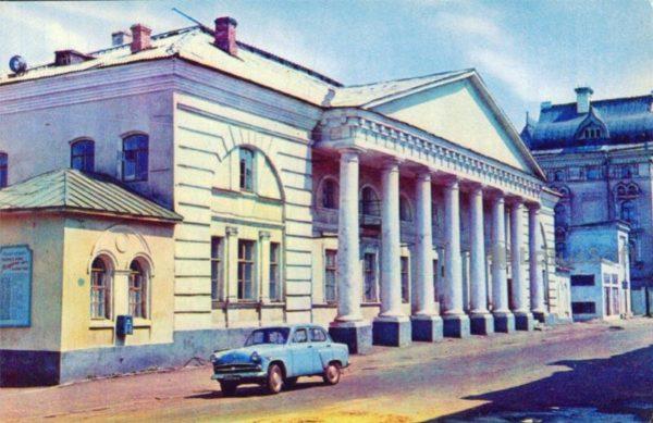 Рыбинск. Речной вокзал, 1971 год