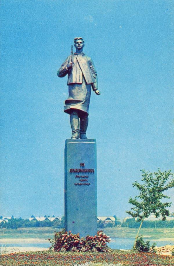 Рыбинск. Памятник Зое Космодемьянской, 1971 год