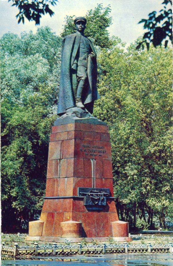 Rybinsk. Monument to Lt. Gen. FM Kharitonov, 1971