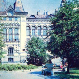 Рыбинск. Городская больница им. Пирогова, 1971 год