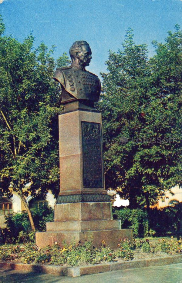 Rybinsk. The bust of twice Hero of the Soviet Union Army General PI Baht 1971