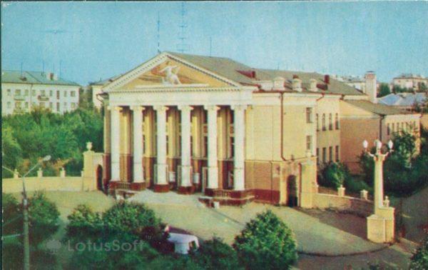 Чебоксары. Филармония, 1973 год