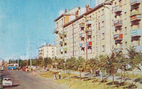 Чебоксары. Улица Гагарина, 1973 год