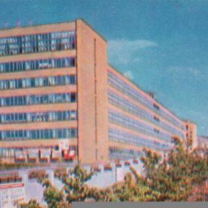 Чебоксары. Ниточная фабрика хлопчато бумажного комбината, 1973 год