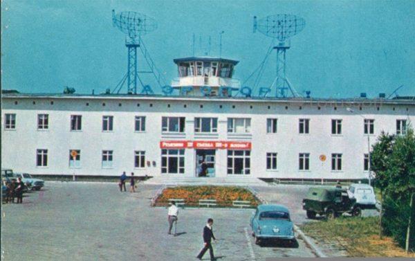 Чебоксары. Аэропорт, 1973 год