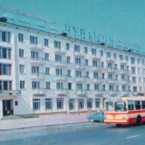 "Чебоксары. Гостиница ""Чувашия"", 1973 год"