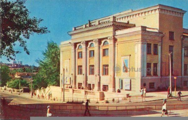 "Чебоксары. Кинотеатр ""Родина"", 1973 год"