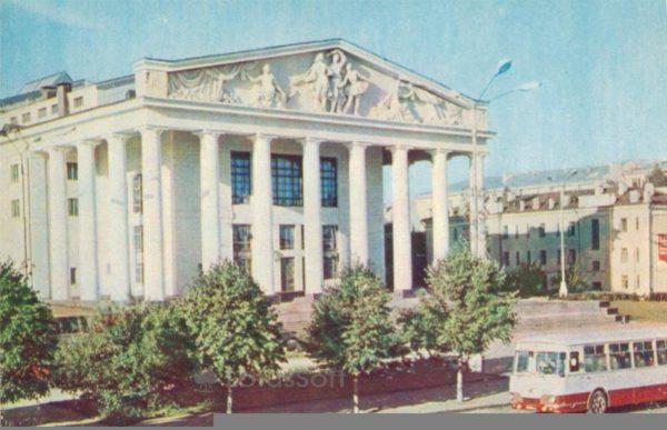 Чебоксары. Чувашский государственный академический драматический театр имени К. Иванова, 1973 год