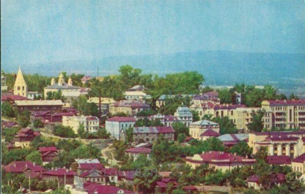 Чебоксары. Старая часть города, 1973 год