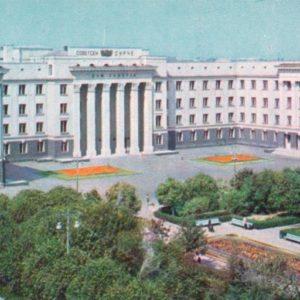 Чебоксары. Дом советов, 1973 год