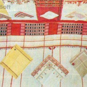 Cheboksary. Exhibits Algeshevskoy factory Embroidery, 1973