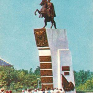 Чебоксары. Памятник В.И. Чапаеву, 1973 год