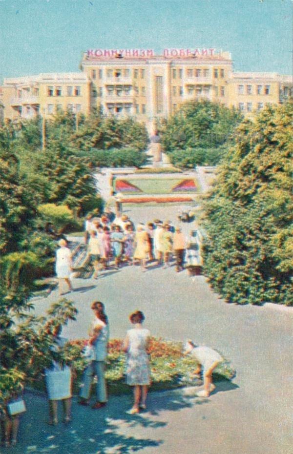 Чебоксары. Сквер имени К.В. Иванова, 1973 год