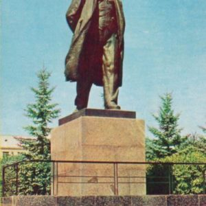 Чебоксары. Памятник В.И. Ленину, 1973 год