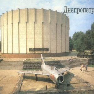 "Dnepropetrovsk. Diorama ""Battle for the Dnepr"", 1989"