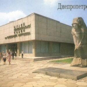 Днепропетровск. Памятник Александру Матросову, 1989 год