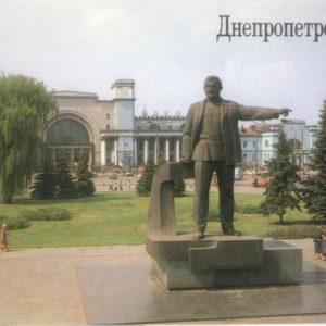 Dnepropetrovsk. GI monument Petrovsky, 1989