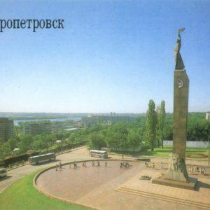 Днепропетровск. Монумент Славы, 1989 год