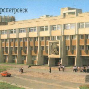 Dnepropetrovsk. Music School. MI Glinka, 1989