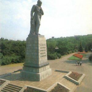 Dnepropetrovsk. Monument TG Shevchenko at the Komsomolsk Island, 1989