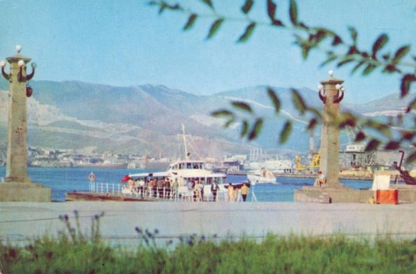 Cutter operations jetty, 1971