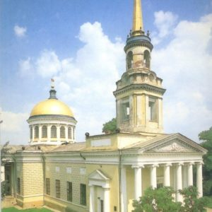 Dnepropetrovsk. Museum of the History of Religion and Atheism, 1989