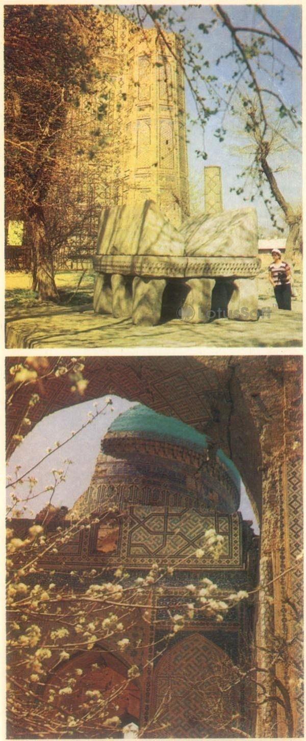 Самарканд. Мечеть Биби-Ханым. Двор, арка главного здания, 1979 год