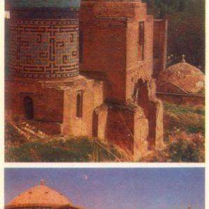 Самарканд. Шахи-Зинда. Мавзолей Казы-Заде Руми XV в, 1979 год