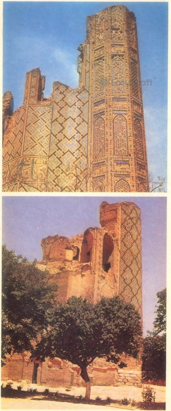 Самарканд. Мечеть Биби-Ханым. Башня главного здания, часть входного портала, 1979 год