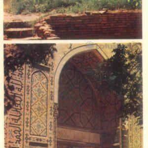 Самарканд. Шахи-Зинда. Средняя группа мавзолеев,  входной портал XV в, 1979 год