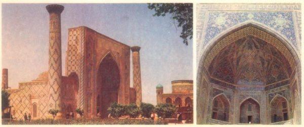 Самарканд. Регистан. Медресе Углубека 1420 г. Фрагмент портала медресе Тилля-Каре. 1660 г, 1979 год