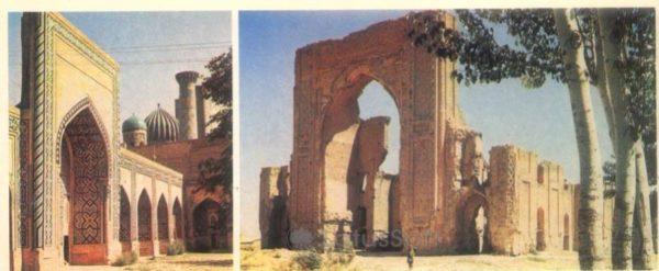 Самарканд. Регистан. Двор медресе Тилля-Каре. 1660 г. Мавзолей Ишрат-хана. 1464 г, 1979 год