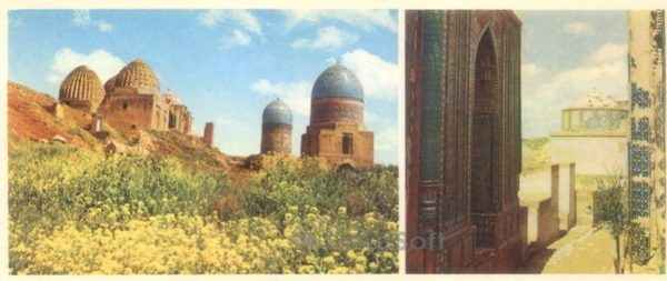 Самарканд. Шахи-Зинда. Общий вид нижней группы мавзолеев. Мавзолей Шади-Мульк. 1372 г, 1979 год