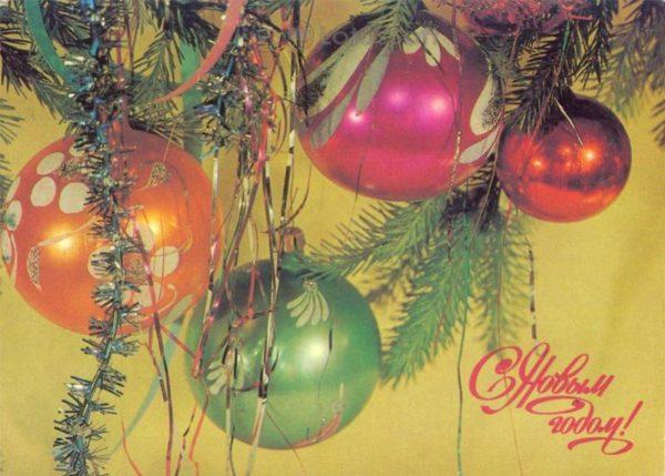 Happy New Year 1987