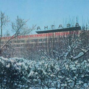 Hotel Angara, 1978