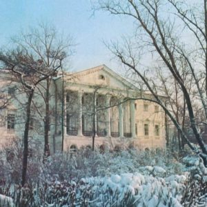 Library, White House), 1978