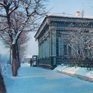 Old house, 1978