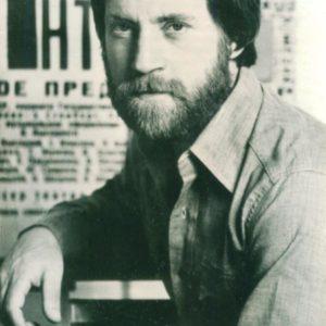 Владимир Высоцкий 1977 год, 1989 год