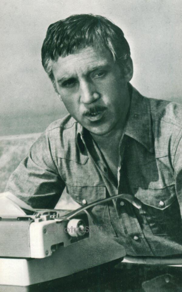 "Кадр из фильма ""Четвертый"" 1972 г, 1989 год"
