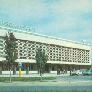 Kherson. The bus station, 1982